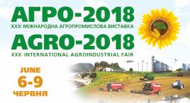 """Виставка """"АГРО-2018"""""""