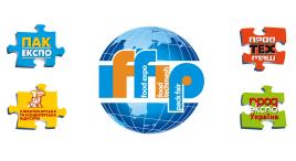 "Виставка ""IFFIP"""