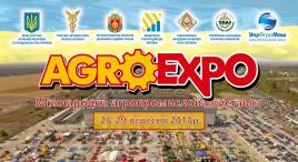 """Виставка """"AGROEXPO-2018"""""""