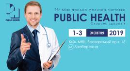 "Виставка ""Public Health 2019"""