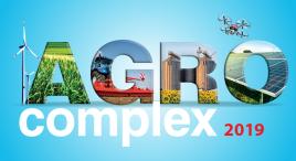 "Виставка ""AgroComplex 2019"""