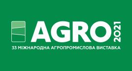 """Виставка """"АГРО-2021"""""""